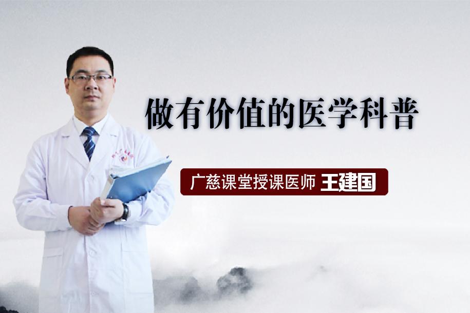 邢台广慈医院视频讲解《尿道流脓是什么原因》