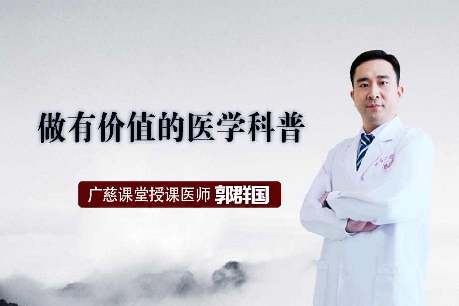 邢台广慈医院视频讲解《尿道流脓注意事项》