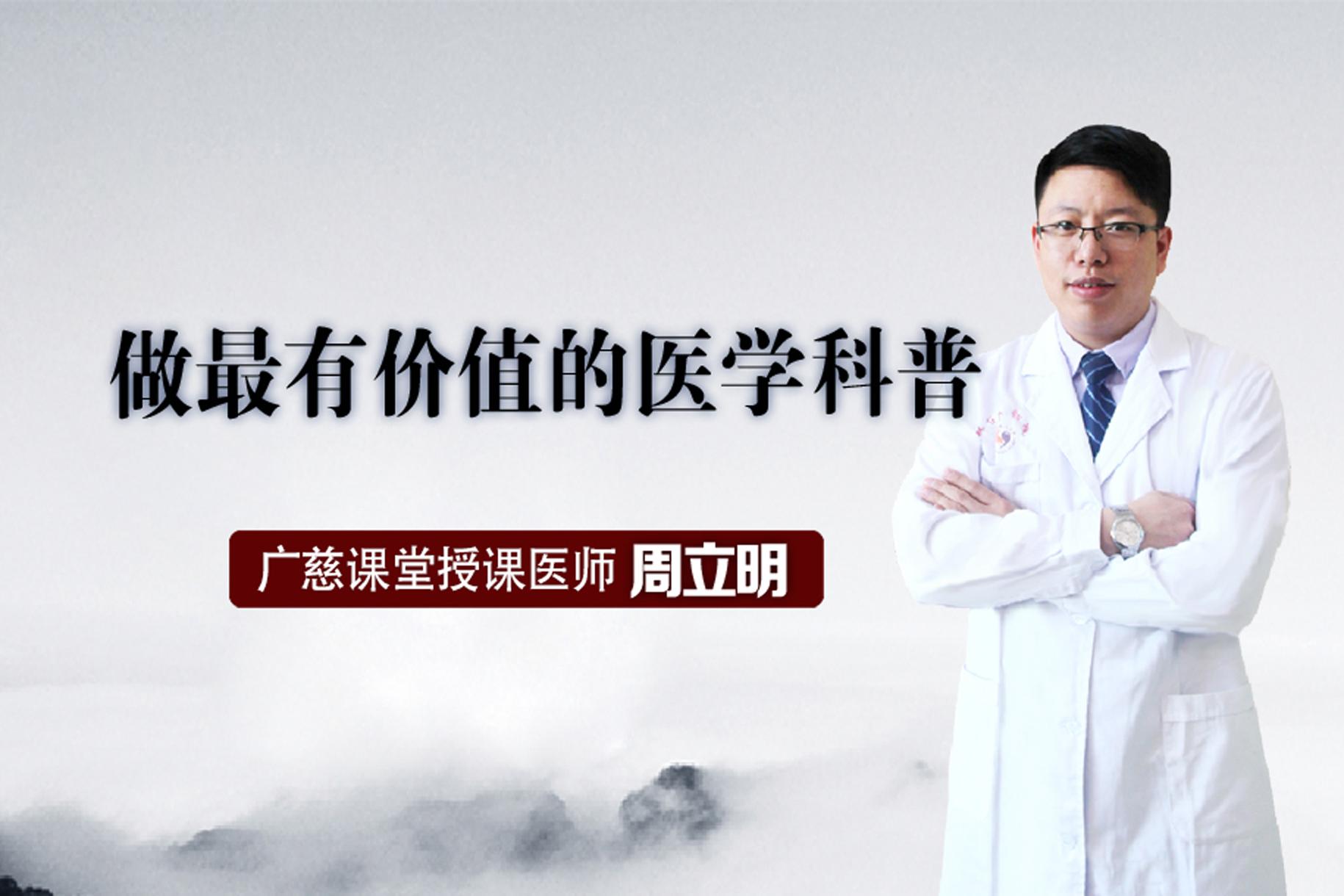 邢台广慈医院主任讲解《精液发黄的影响》