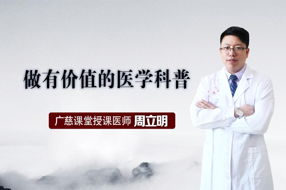 邢台广慈医院《阴囊瘙痒的病例解析》